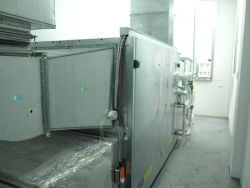 Система вентиляции и кондиционирования офисного центра